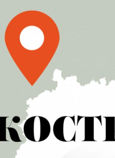 Что посмотреть и попробовать в Костроме. Гид «РБК Стиль»