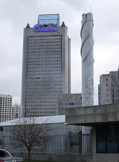 Убытка не будет. «Газпром» приготовился выплатить «Нафтогазу» $2,6 млрд