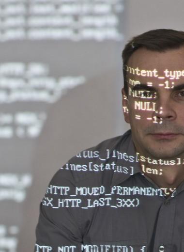 Пришли за программистами: почему полиция обыскала компанию одного из самых успешных российских IT-бизнесменов