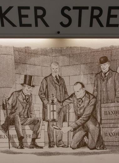 Элементарно: 10 любимых мест Шерлока Холмса в Лондоне