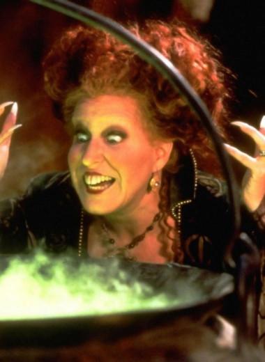 7 лучших фильмов на Хеллоуин