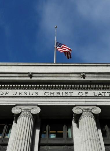 Самый большой секрет на Уолл-стрит: как мормонская церковь в тайне создала фонд на $100 млрд
