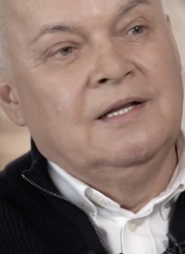 Дмитрий Киселев у Дудя: главные тезисы из почти двухчасового интервью