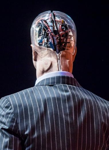 Дмитрий Волков: Почему мы должны бояться искусственного интеллекта?