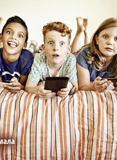 @V0Vo4ka, к доске! Все, что стоит знать об онлайн-образовании