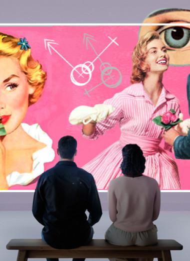 Пелена на глазах: бывают ли отношения без ревности