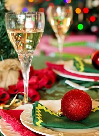 Как не напиться на Новый год: 9 полезных советов