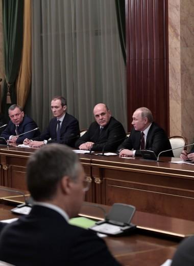 Новые хозяева Белого дома: кто вошел в правительство Михаила Мишустина
