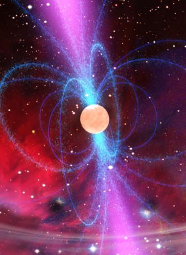 Найдено самое слабое магнитное поле в рентгеновских пульсарах