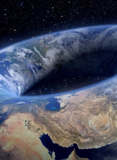 Как доказать ребенку, что Земля круглая