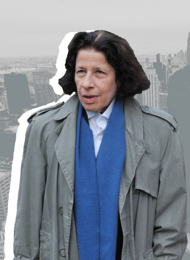 Кто такая Фрэн Лебовиц — человек без мобильного телефона и главная героиня сериала «Представьте, что это город» Мартина Скорсезе
