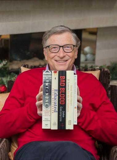 Роботы, война и медитации: Билл Гейтс выбрал лучшие книги 2018 года