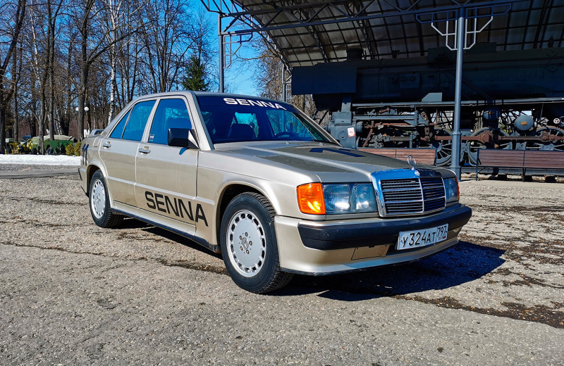 Тот самый Mercedes Айртона Сенны. Тест-драйв легендарной модели
