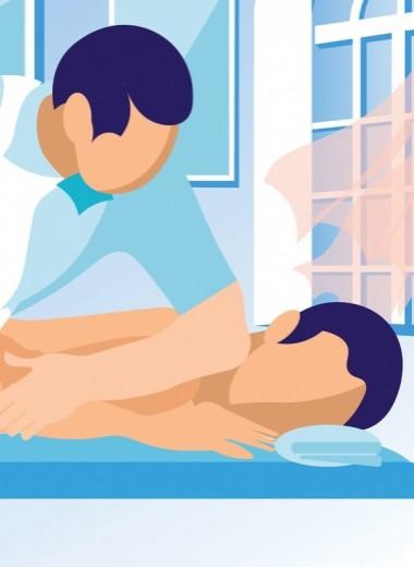 Вам срочно нужно пройти курс массажа