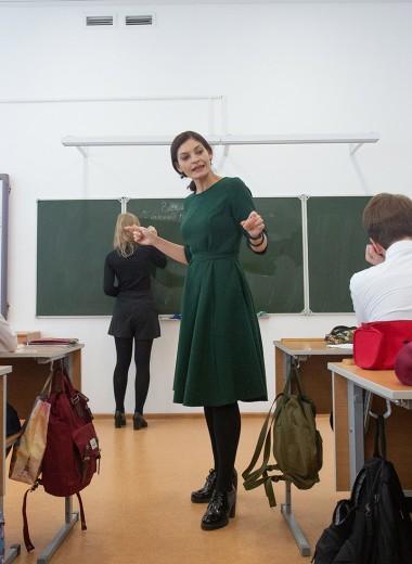 Звонок не для учителя: как новые технологии разрушают стереотипы о школьном образовании