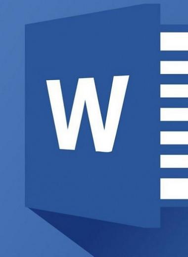 Как объединить таблицы в Word: 4 способа