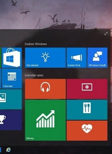 Как бесплатно установить Windows 10