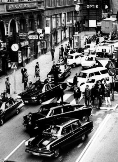 История одной фотографии: день, когда Швеция перешла на правостороннее движение, 1967 год