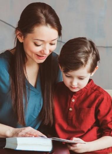 Как книги помогают укрепить связь с ребенком