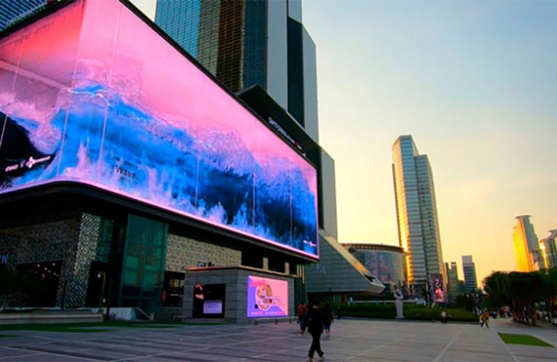 Маркетинг мегаполисов: как бренды продвигают себя в умных городах