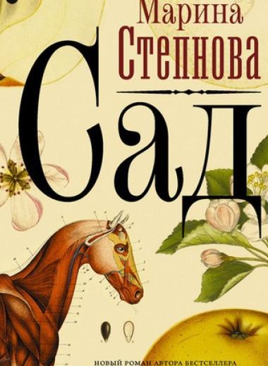 Литературное путешествие: 9 романов, действие которых разворачивается в разных городах России