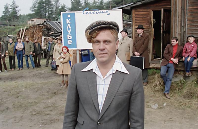 Владимир Меньшов. Последняя фигура
