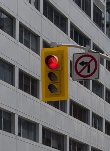 Поворот «налево» запрещен: как победить воровство в компании