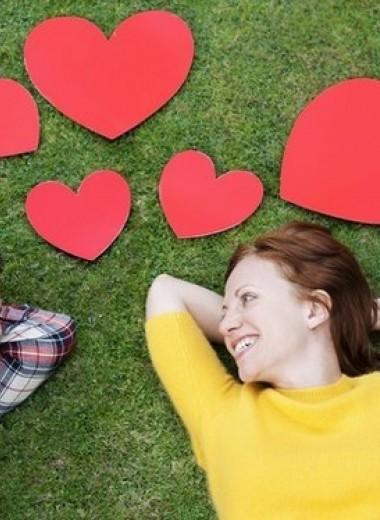 (Не) время признаваться в любви
