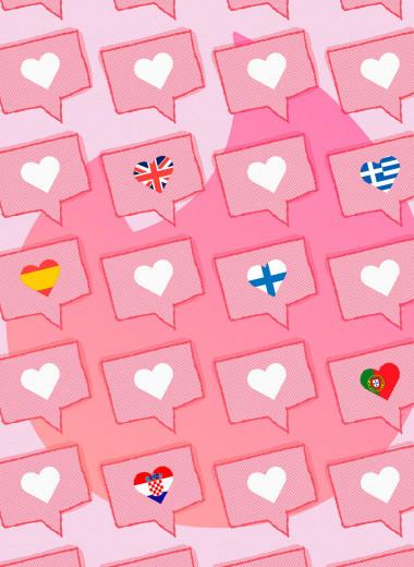 Треть скрывают, что женаты: как ведут себя в Tinder мужчины из разных стран