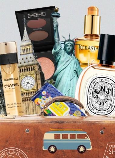 Косметика в тревел-формате: какие ароматы, маски и спреи взять в дорогу