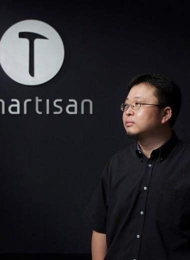«Говорят, я копирую Стива Джобса во всём»: история создателя китайских смартфонов Smartisan Ло Юнхао