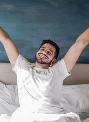 Утро — доброе: 11 правил для хорошего начала дня