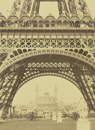 Так делали в Париже