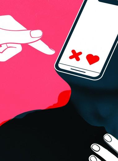 Рынок свободной любви: как экономика влияет на отношения, а отношения — на экономику