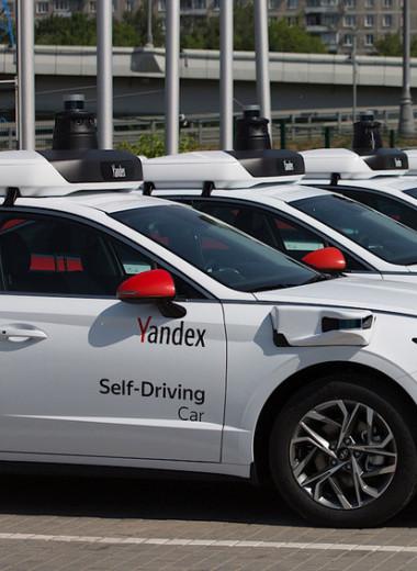 Беспилотный бизнес «Яндекса» оценили в $7 млрд
