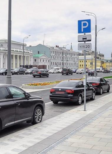 Плюс два в августе. Кто может парковаться в Москве бесплатно