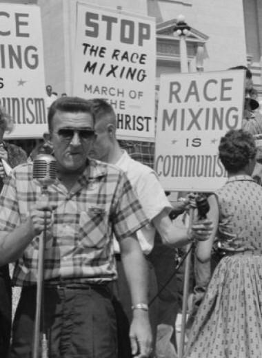 Цвет не имеет значения: межрасовый брак, который изменил курс истории