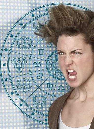 Гороскоп ненависти: что приводит в ярость знаки зодиака?