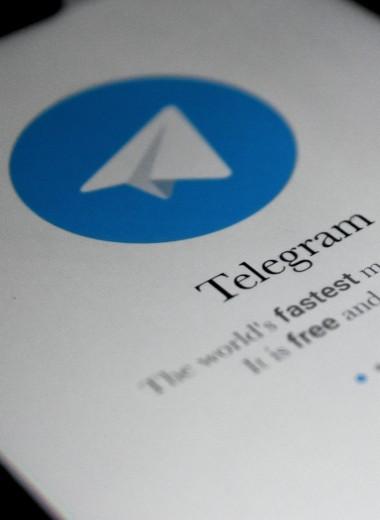 Апельсины, арахис и присяжные за стеной: как суд в Нью-Йорке продлил запрет на размещение криптовалюты от Telegram