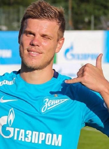 Футболист, который попал: хроника скандалов Александра Кокорина