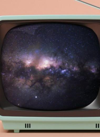 Космос с Земли, Земля из космоса: лучшие онлайн трансляции