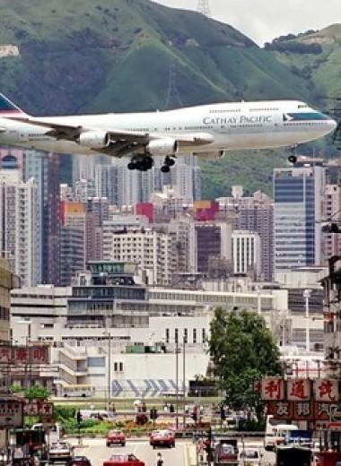 История самого опасного аэропорта в мире