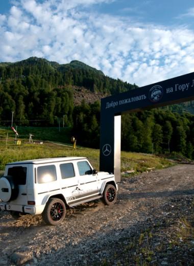 «Гора Легенд»: открыта внедорожная трасса для испытания нового Mercedes-Benz G-Класса