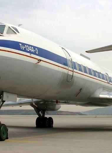 Прощай легенда: каким запомнится Ту-134