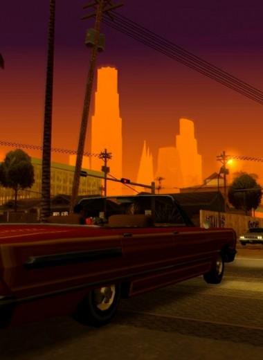 GTA San Andreas - 15 лет: вспоминаем самые крутые машины из игры