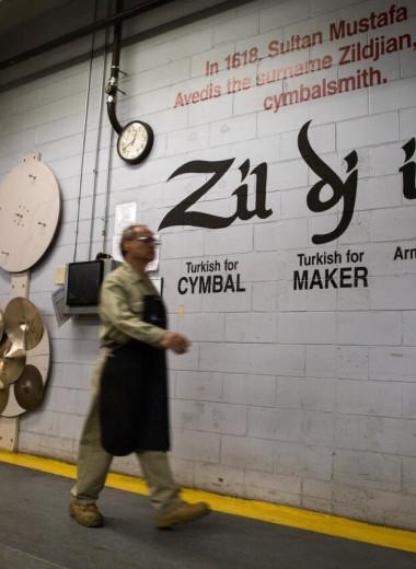 Из Константинополя в США: история производителя ударных тарелок Zildjian длиной 400 лет