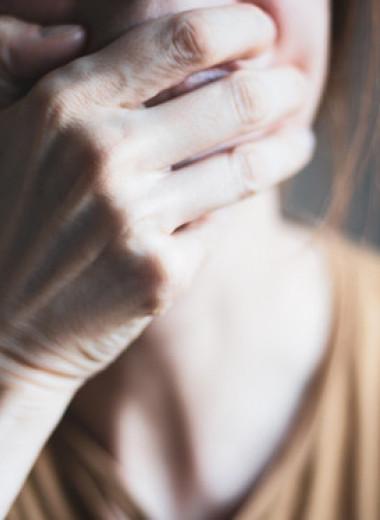 Что делать, если близкий человек попал в опасные отношения?