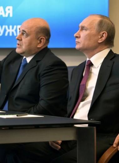 12 фактов о Михаиле Мишустине — следующем премьер-министре России