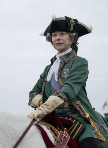 «Екатерина Великая», «Хранители» и еще четыре новых сериала октября