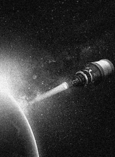Американцы приступили к разработке космического аппарата на ядерной тяге
